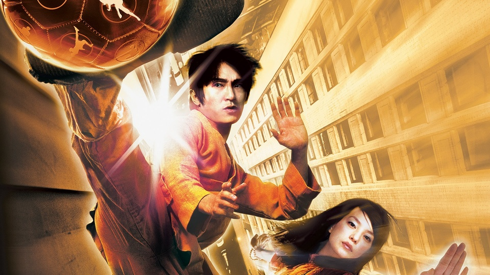 Film Shaolin fotbal