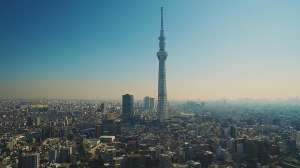 Dokument Japonsko z výšky