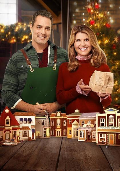 Doma pečené Vánoce
