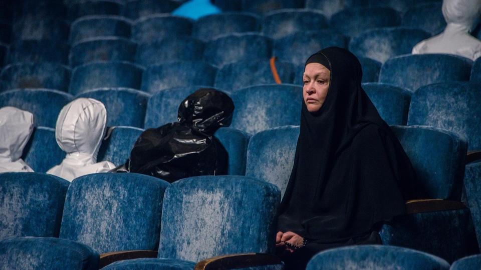 Film Konference
