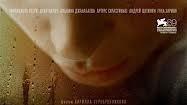 Film Nevěra