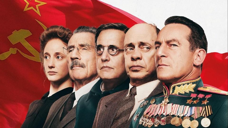 Film Ztratili jsme Stalina