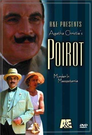 Agatha Christie: Poirot  VIII (2)