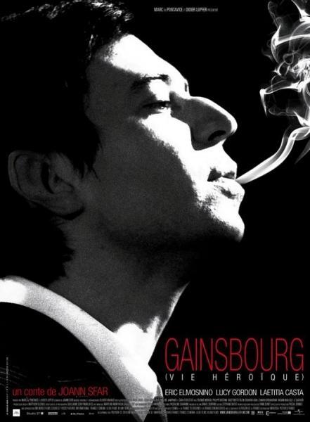 Serge Gainsbourg: Heroický život