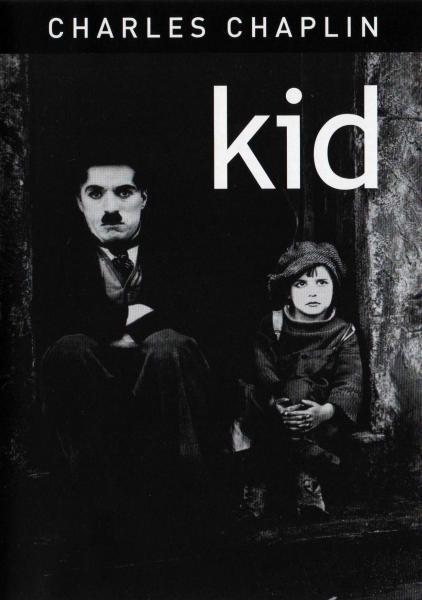 Film Kid