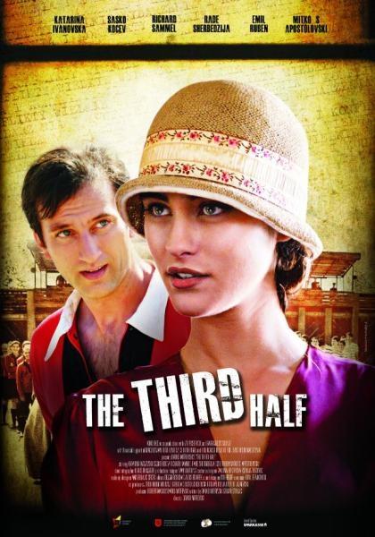 Film Třetí poločas
