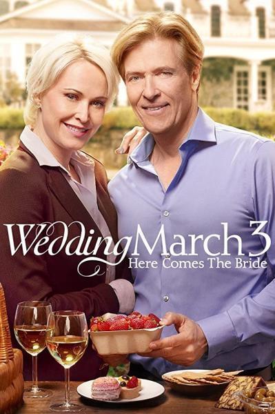 Svatební pochod 3: Přichází nevěsta