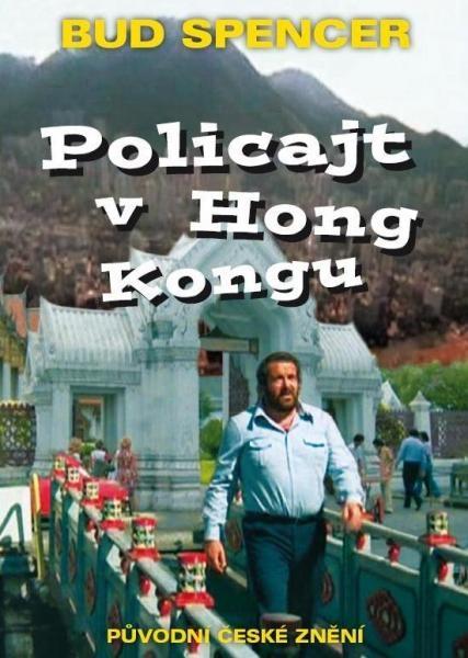 Film Policajt v Hongkongu