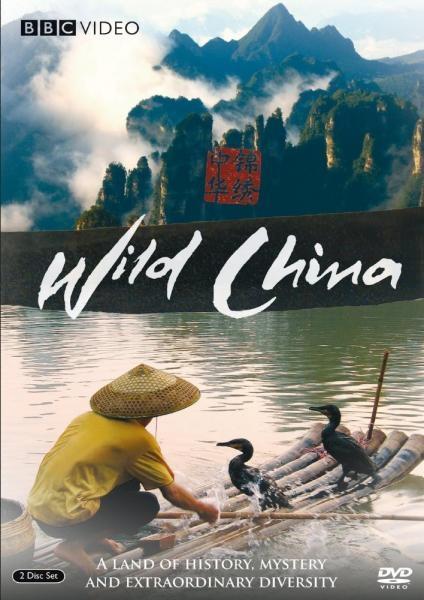 Dokument Divoká Čína