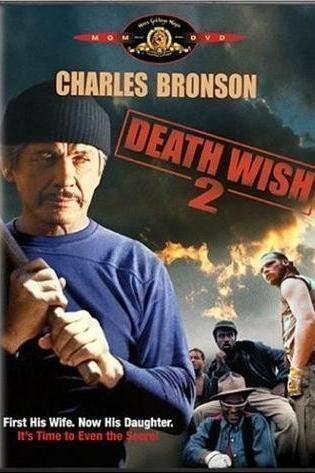 Życzenie śmierci 2