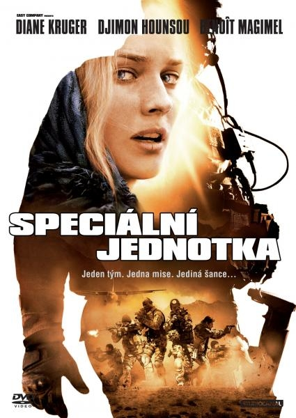 Film Speciální jednotka