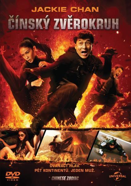 Film Chinski zodiak