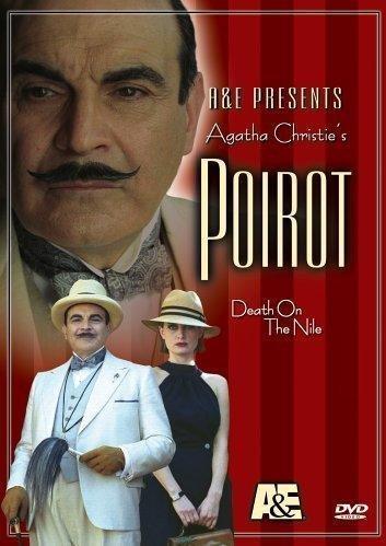 Agatha Christie: Poirot  IX (3)