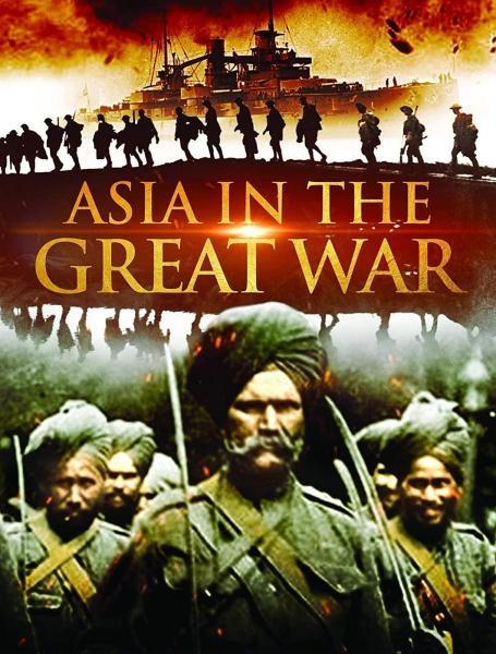Asie ve Velké válce