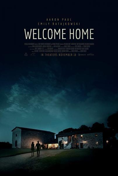 Dobrodošli kući