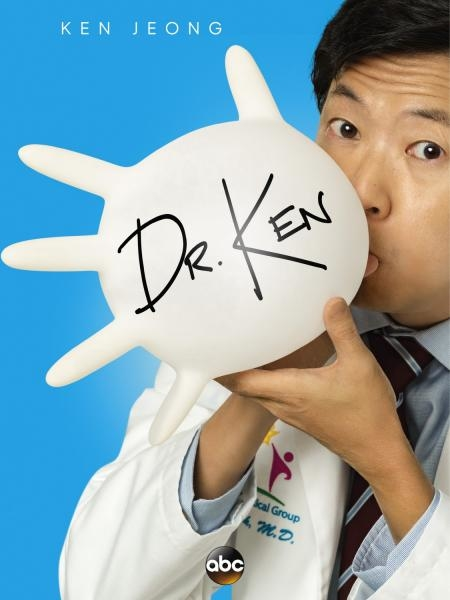 Seriál Dr. Ken