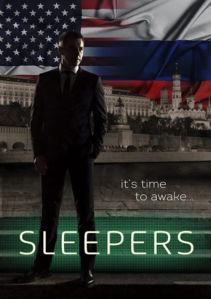 Serial Spiaci agenti