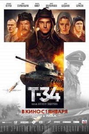 Film T-34