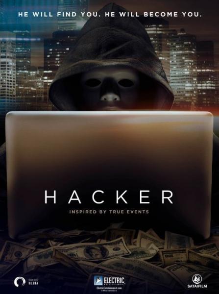Film Haker