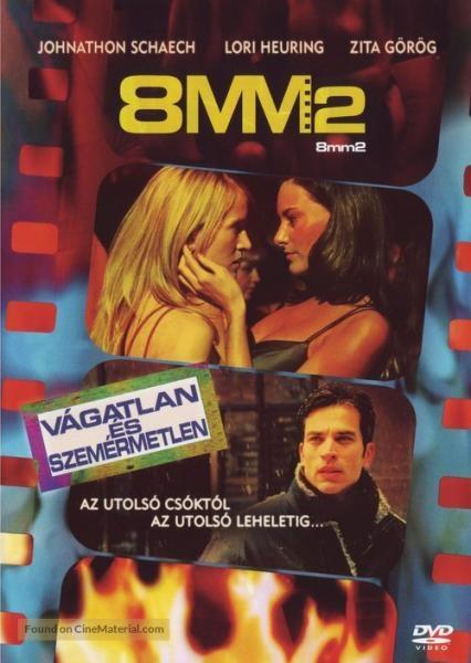 Film 8MM2