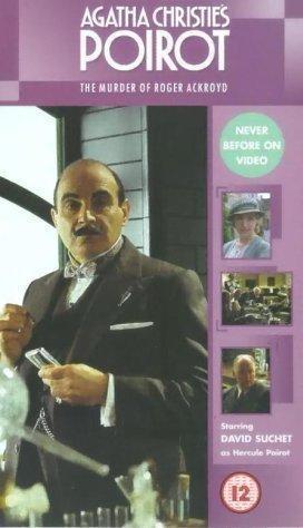 Hercule Poirot  VII (1)