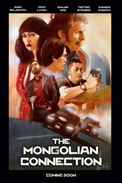 Film Mongolská spojka