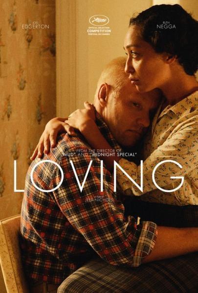 Film Lovingovi