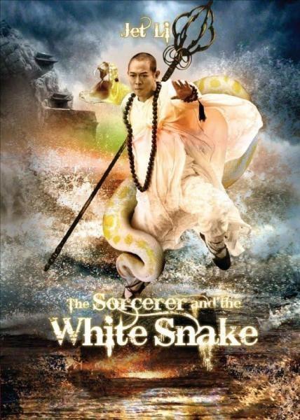 Film Čaroděj a bílý had