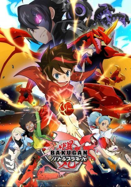 Bakugan: Battle Planet