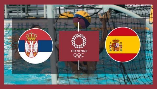 OI Tokio 2020: Vaterpolo: Srbija - španjolska