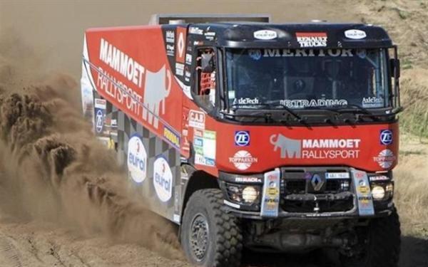 Motorismus: Dakar 2017