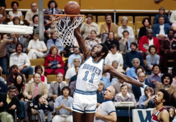 NBA Classic Games: Philadelphia 76ers - Buffalo Braves