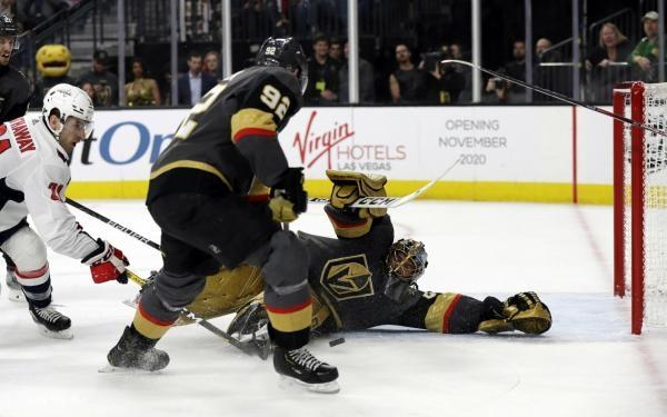 Finálová série Stanley Cupu 2018