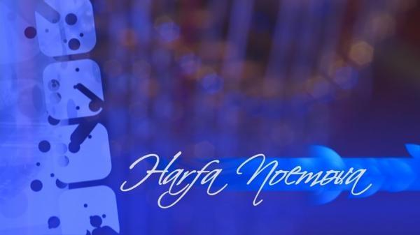 Harfa Noemova