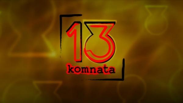 13. komnata Jožky Šmukaře