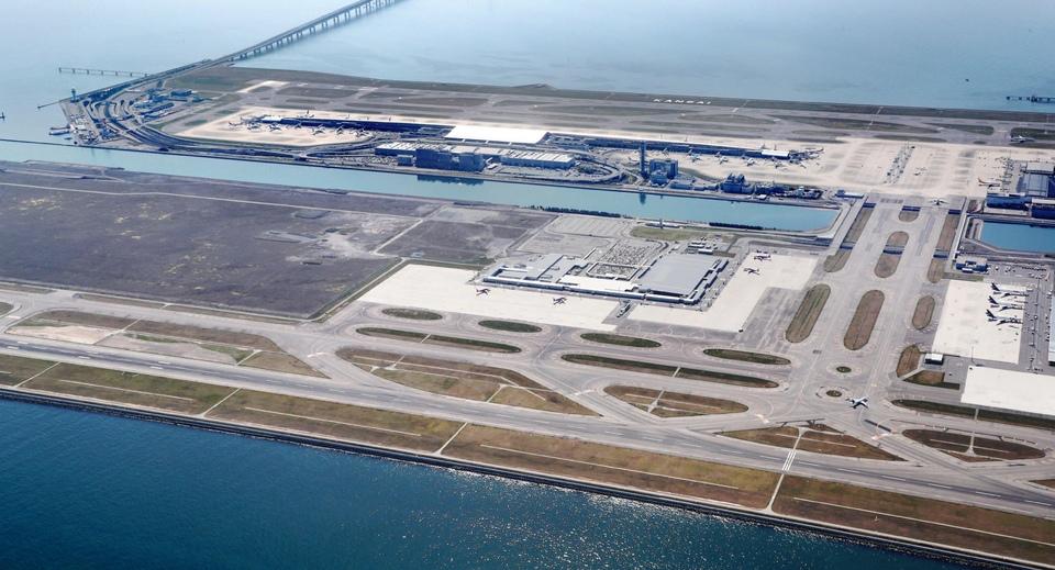 Dokument Neuvěřitelné letiště! Kansa Airport!