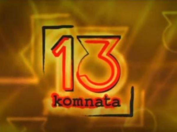 Dokument 13. komnata Zdeňka Velíška