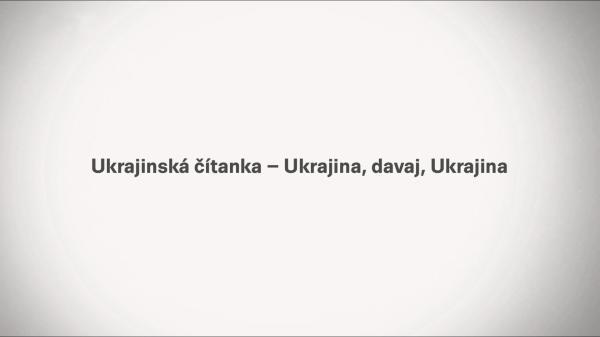 Ukrajinská čítanka: Ukrajina, davaj, Ukrajina