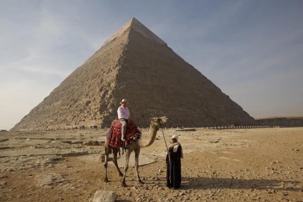 Tutanchamonův odkaz
