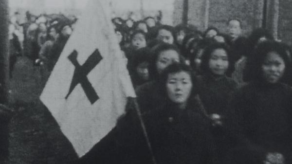 Masakr na vlastní oči: Nanking 1937